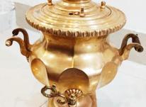 سماور ذغالی روسی طلا در شیپور-عکس کوچک