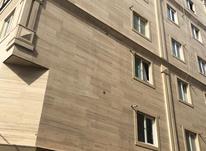 فروش آپارتمان 50 متر در بریانک حسام در شیپور-عکس کوچک