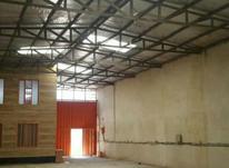 فروش صنعتی (سوله، انبار، کارگاه) 320 متر در خوشنام در شیپور-عکس کوچک
