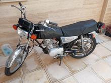 موتور پلاک قدیم تک برگ سند  در شیپور