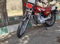 موتور 200 مدل 94 در شیپور-عکس کوچک