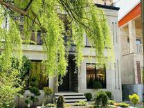 فروش ویلا 300 متری دوبلکس نما مدرن سعادت اباد در شیپور