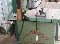 اره فلکه نجاری 60 شهریار تبریز  در شیپور-عکس کوچک