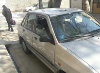 فرش ماشین پراید 87  در شیپور-عکس کوچک