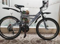 دوچرخه 26 . در شیپور-عکس کوچک
