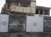 رهن خانه ویلایی طبقه اول در شیپور-عکس کوچک