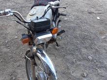 موتور 85آکبند شده  در شیپور