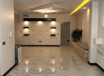 فروش آپارتمان 74 متر در بریانک در شیپور-عکس کوچک