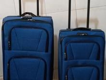چمدان های مسافرتی پارچه خارجی ضد آب 2 سایزش باهم در شیپور