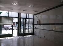 اجاره مغازه 100 متری در مرکز شهر در شیپور-عکس کوچک