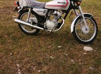ان ام اس مدل 94 در شیپور-عکس کوچک
