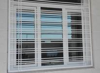 به یک استا کار جوشکار در و پنجره ساز نیازمندیم در شیپور-عکس کوچک