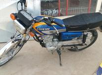 موتور فروشی مدارک تکمیل در شیپور-عکس کوچک