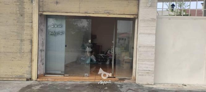 اجاره مغازه 15 متر در کوی هلال احمر در گروه خرید و فروش املاک در گیلان در شیپور-عکس1