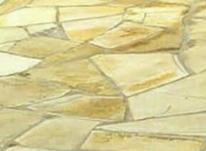 سنگ لاشه ورقه و مالون در شیپور-عکس کوچک