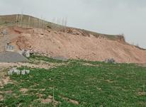 زمین وباغ در جای خوش هوا عالی در شیپور-عکس کوچک