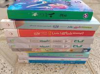 انواع کتابهاوپکیج تجربی در شیپور-عکس کوچک
