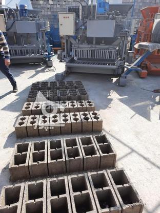 دستگاه بلوک زن مخلوط کن بلوکه زن بلوکزن میزی بلوکساز همزن در گروه خرید و فروش خدمات و کسب و کار در بوشهر در شیپور-عکس5