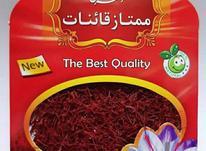 زعفران قائنات به شرط اصل بودن در شیپور-عکس کوچک