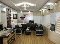 استخدام نیروی فنی در شیپور-عکس کوچک