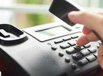 استخدام فروشنده تلفنی خانم در شیپور-عکس کوچک