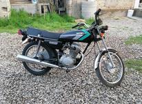 موتور150 مزایده در شیپور-عکس کوچک