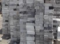 اجر نسوز کارکرده در شیپور-عکس کوچک