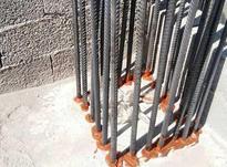 استخدام اپراتور تولید در زمینه نورد لوله و پروفیل در شیپور-عکس کوچک