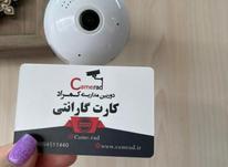 دوربین چهار تصویر لامپی بدون دستگاه با وایفای داخلی در شیپور-عکس کوچک