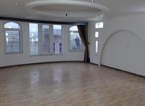 فروش آپارتمان 145 متر در کوی کارمندان در شیپور-عکس کوچک