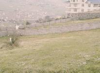 زمین مسکونی 280 متر با جواز در شیپور-عکس کوچک