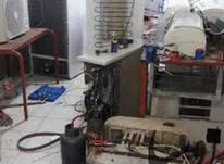 تعمیرات کلیه لوازم خانگی برقی در محل در شیپور-عکس کوچک