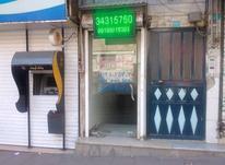 اجاره تجاری و مغازه 100 متر در شاهین ویلا در شیپور-عکس کوچک