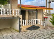 ویلا نیمپیلوت 220متری شیک  در شیپور-عکس کوچک