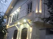 فروش ویلا فوق لوکس 500 متر در تالش، لیسار در شیپور-عکس کوچک