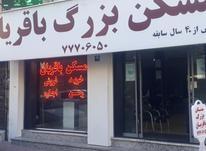 فروش آپارتمان 68 متر در تهرانپارس شرقی در شیپور-عکس کوچک