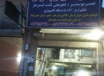 یک باب مغازه تجاری  در شیپور-عکس کوچک