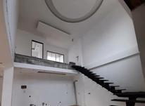 ویلا دوبلکس 250 متر  در شیپور-عکس کوچک
