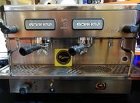 دستگاه اسپرسو ساز بیزر الیزه مناسب کافه اتومات  در شیپور-عکس کوچک
