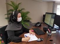 استخدام کارمند خانم در شیپور-عکس کوچک