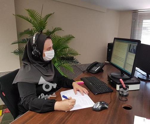 استخدام کارمند خانم در گروه خرید و فروش استخدام در مازندران در شیپور-عکس1