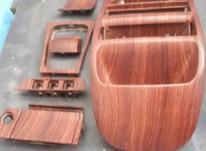 فروش فیلم های هیدروگرافیک در طرح های متنوع در شیپور-عکس کوچک
