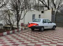 فروش باغ 750 متر در شهریار در شیپور-عکس کوچک