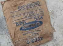ضایعات پیویسی  در شیپور-عکس کوچک