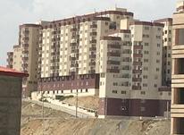 اجاره آپارتمان 88 متر در رودهن در شیپور-عکس کوچک