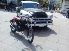 بازسازی موتور کافه ریسر کاستوم، بابر، استریت فایتر، کلاسیک در شیپور