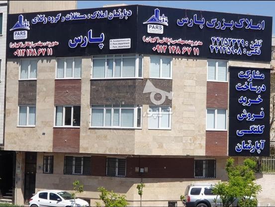 استخدام و آموزش کارشناس فروش در گروه خرید و فروش استخدام در تهران در شیپور-عکس1