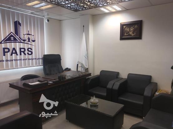 استخدام و آموزش کارشناس فروش در گروه خرید و فروش استخدام در تهران در شیپور-عکس5