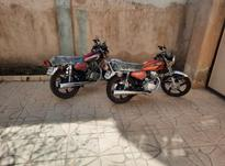 موتور سیوان 200 در شیپور-عکس کوچک