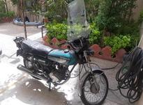 موتور سیکلت طرح هوندا 125 در شیپور-عکس کوچک